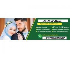 +27782830887 Love/Relationship/Marriage & Business Protection In Pinsk Belarus